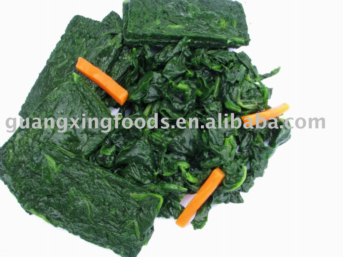 frozen vegetable(spinach)