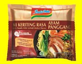 Indomie Mie Keriting Goreng Ayam Panggang (Curly Roast Chicken Fried Noodle)