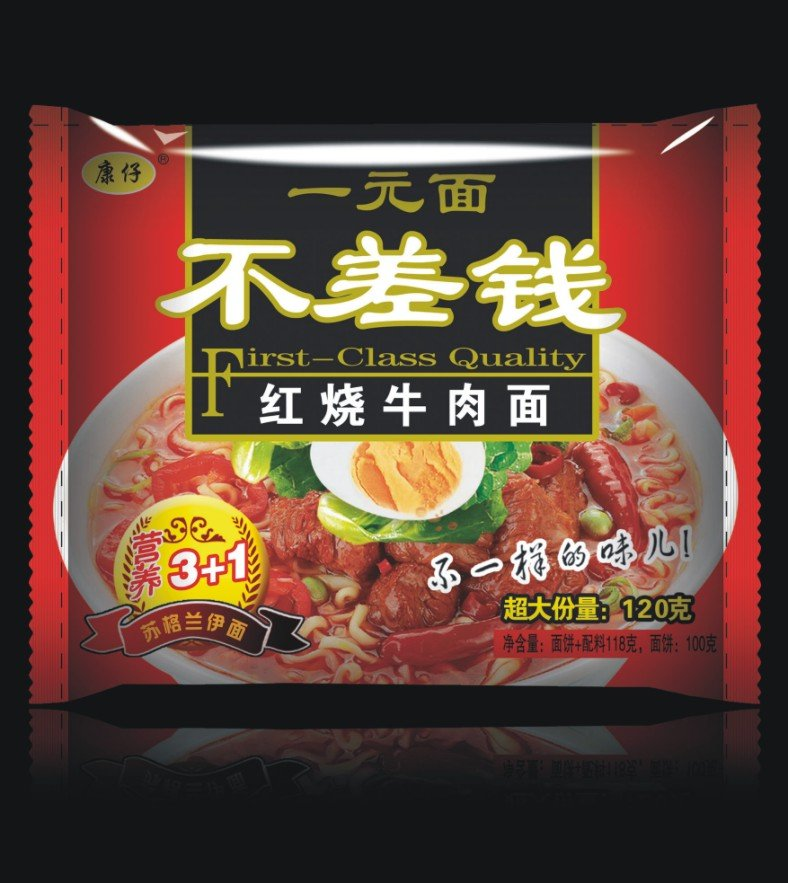 not bad money  instant noodle