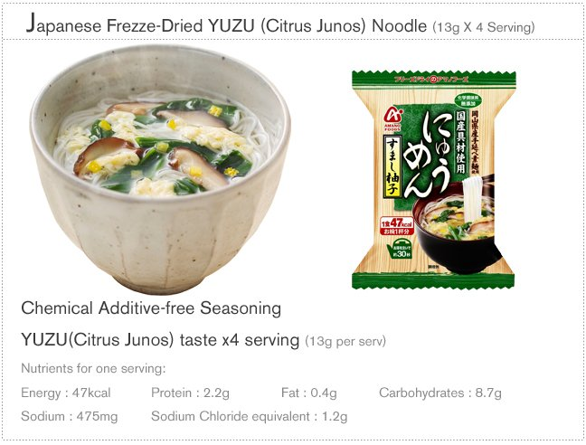 Japan Freeze-Dried Instant Noodle Yuu Men (YUZU Citrus Junos Taste