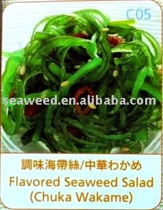 fresh nori seaweed
