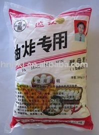 Fried special yeast powder