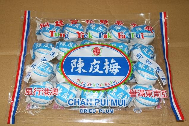 Chan Pui Mui Dried/Preserved Plum Snack