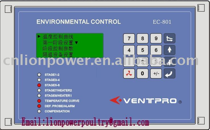 Environmental Control Systems : Poultry equipments of environment control system products