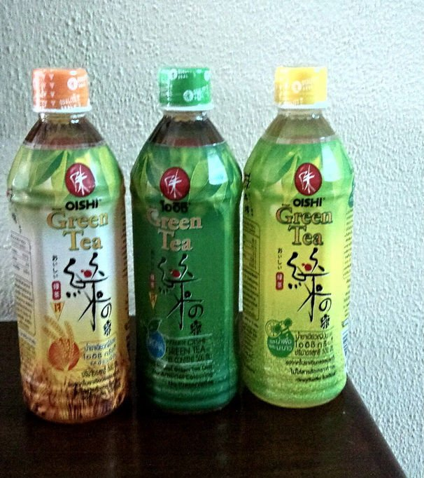 OISHI GREEN TEA