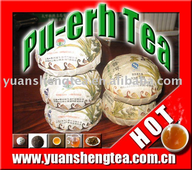Best Easy Slimming Pu'er Tea