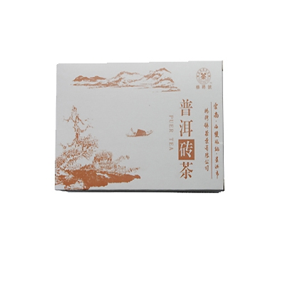 Yangpinhao Cooked Tea Brick