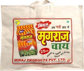 MRUGRAJ TEA 25 Kg. (Bag)