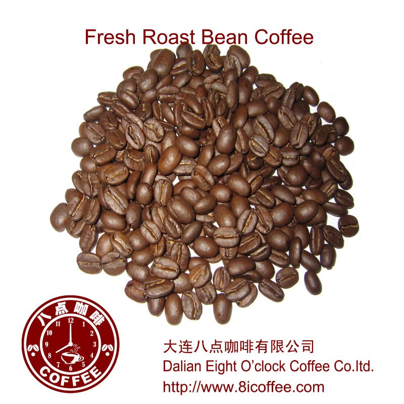 Roasted Coffee Beans/Ground Coffee/Eight o'clock House Blend