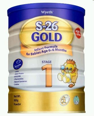 S-26 GOLD STAGE 1