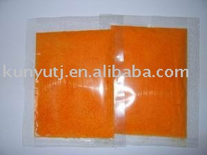 Medlar  Powder