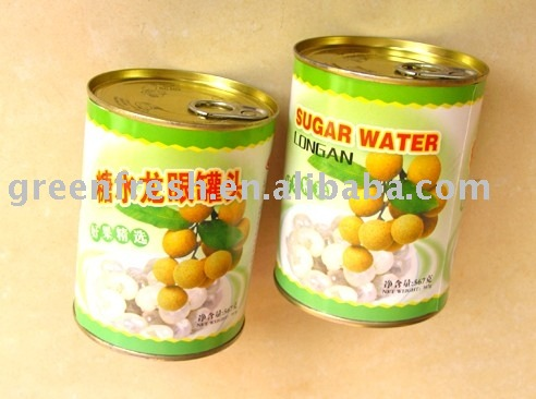 Canned longans in light syrup( HACCP, IFS, FDA, HALAL)