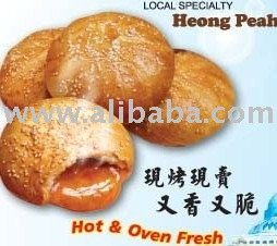 heong peah food snack