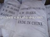 CMC--Carboxymethyl Cellulose Food Grade