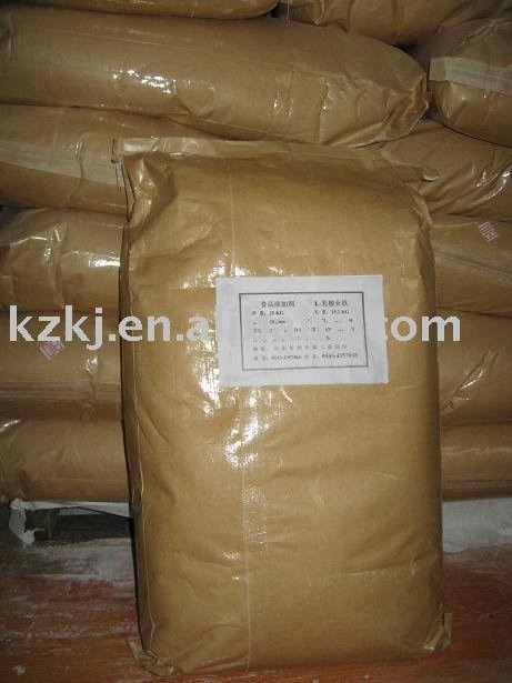 ferrous lactate food grade powder nutrition additive