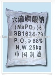 SHMP food additive chemical