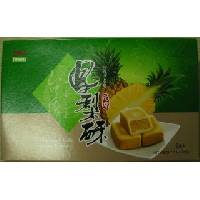 Pineapple Cake 9 Packs