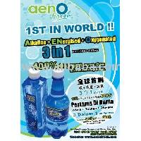 Aeno Fresh Drinking Water