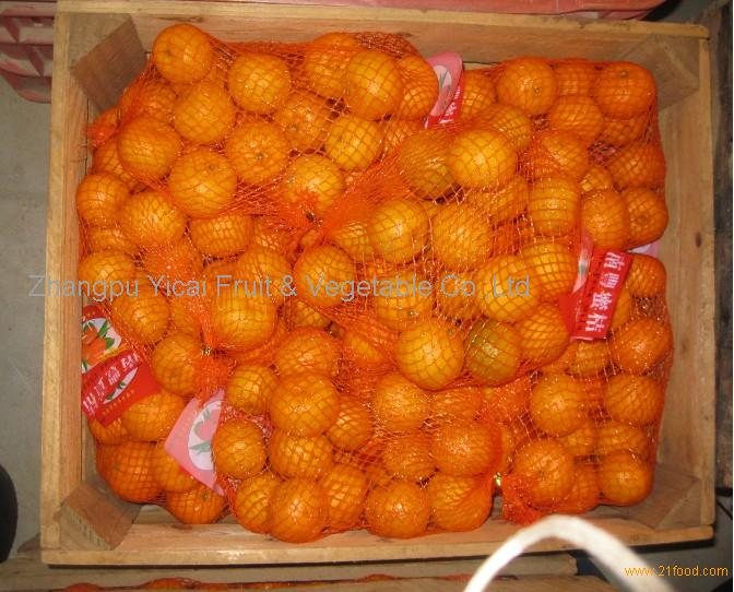 Nanfeng orange33