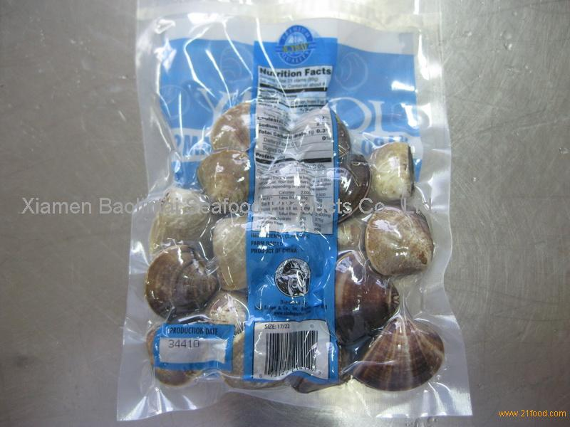 Frozen Cooked Whole Hard Clams Products China Frozen