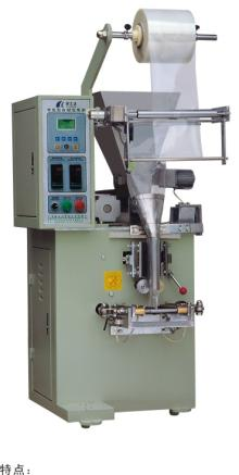 SZB-320 (Three-Side Sealed)Screw Microcomputer Automatic Foodstuff Packing Machine