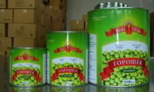 Canned Green Peas 314ml/310g/170g