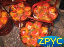 Mandarin orange in gift packing