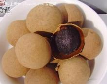 Dried Longan Fruit