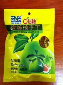 Only You Dried Honey Pomelo(Xylitol) (70g)