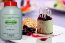 Natural Food Preservative Natamycin for Cakes