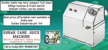 tabletop sugarcane juicer tamilnadu