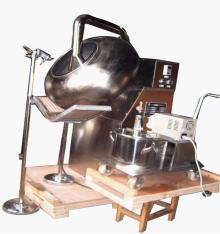 Sale chocolate sugar powder coating machine