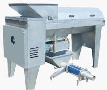 pomegranate peeler extract machinery machine