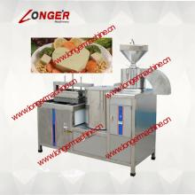 tofu making machine| Bean products making machine|bean curd making machine