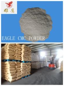 Ice Cream Stablizer CMC powder CARBOXY METHYL CELLULOSE