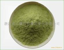 Pure Organic Oat Grass Powder High Quality
