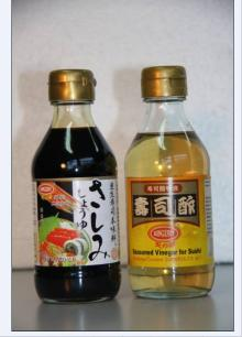 200ml Soy Sauce for sushi&sashimi