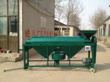 PG equipment for soybean polishing machine