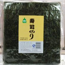 Sushi Nori sheet for rolling sushi