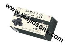 AR RAYYAAN Blackberry Molasses Shisha Flavor