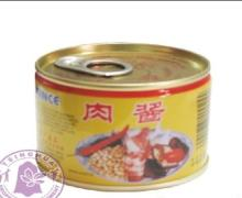 canned food natural preservatives