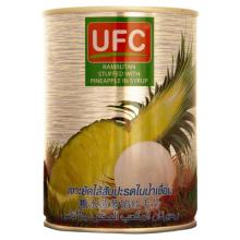 Canned rambutan stuffed in pineapple syrup also available Canned rambutan in syrup