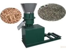 Multifunctional Animal Feed Pellet Machine