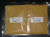 Frozen Dried Turtle Egg Powders