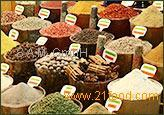mixed spices 2