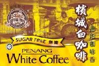 Penang White Coffee ( sugar Free)
