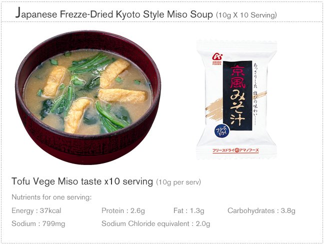 ... Japan Japan AMANO FOODS Freeze-Dried Miso Soup (Kyoto Style) supplier