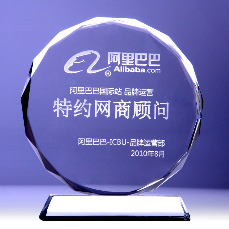 honour from alibaba