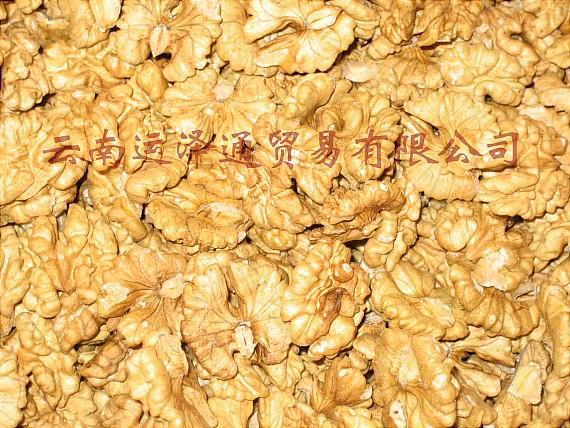 walnut 018.jpg