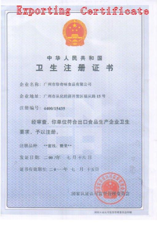 Exporting Certificate new.jpg